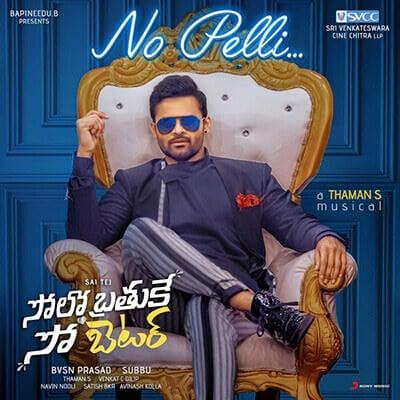 No Pelli Solo Brathuke So Better Telugu song lyrics