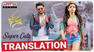 Super Cute lyrics English translation Bheeshma Movie