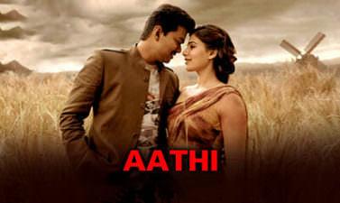 Aathi Ena Nee Lyrics Translation – Kaththi (Film)