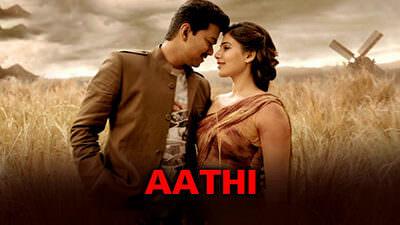 aathi ena nee lyrics english translation