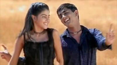 kadhal sonna kaname song lyrics tamil Ale Ale
