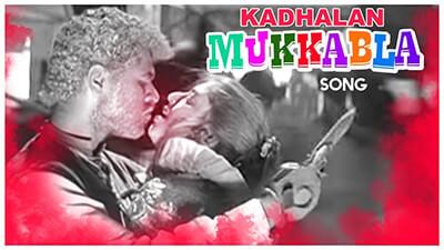 mukkala mukkabala lyrics tamil song English meaning
