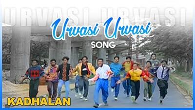 urvasi urvasi lyrics english translation Kadhalan