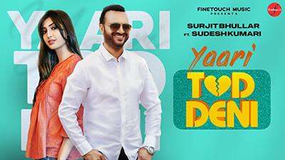 Yaari Tod Deni lyrics Surjit Bhullar Ft. Sudesh Kumari