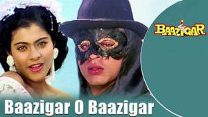 baazigar o baazigar lyrics English meaning female male