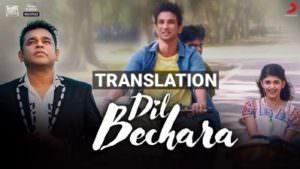 Dil Bechara song lyrics Sushant Singh Rajput tranlsation English