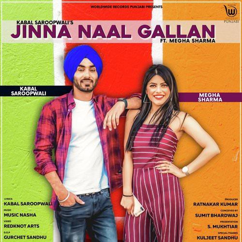 Jinna Naal Gallan by Kabal Saroopwali lyrics