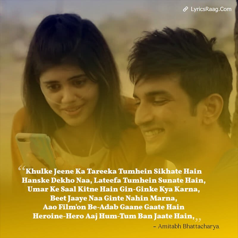 Khulke Jeene Ka Dil Bechara Lyrics Sushnat Hindi