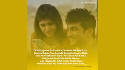 Khulke Jeene Ka Hindi lyrics