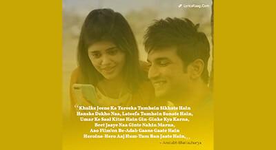 Khulke Jeene Ka Lyrics – Arijit Singh & Shashaa Tirupati | Dil Bechara