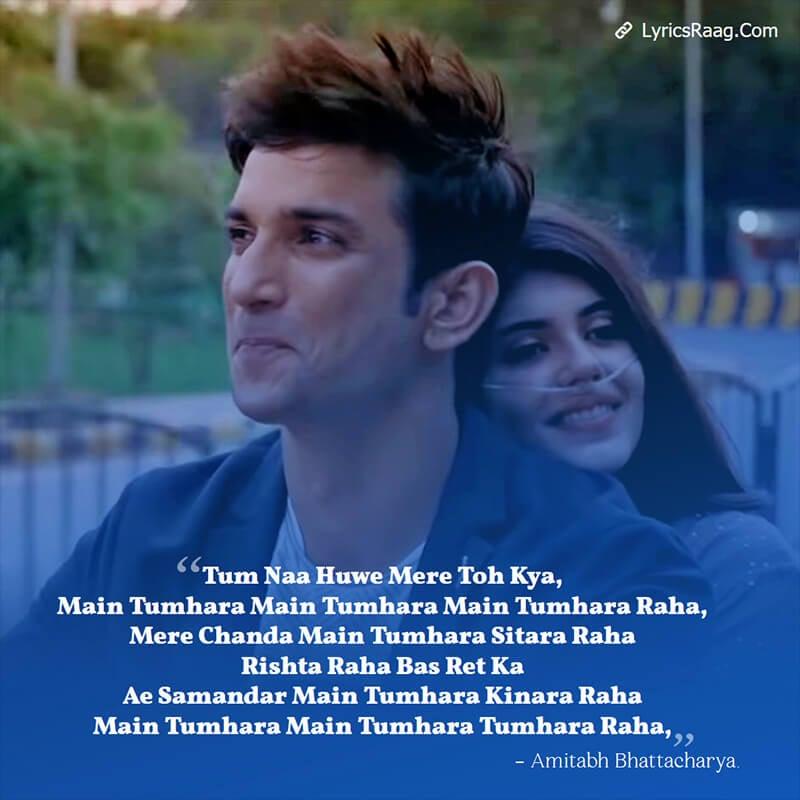 Main Tumhara Hindi lyrics Dil Bechara Sushant