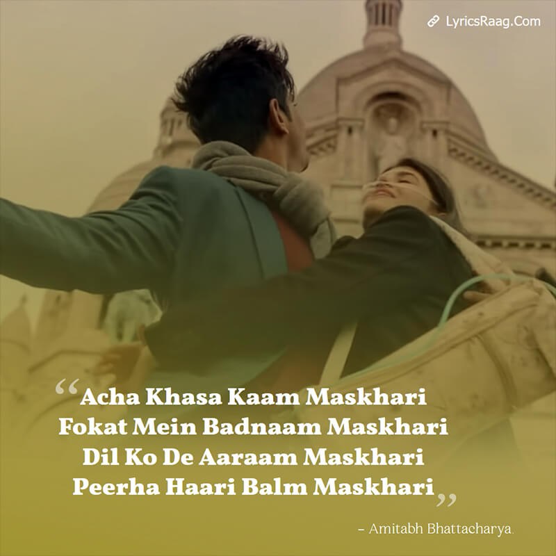 Maskhari lyrics Hindi Sushant Dil Bechara