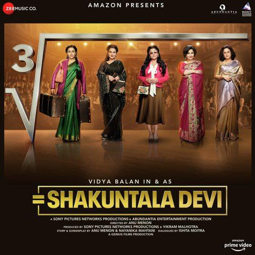 Paheli Shakuntala Devi Shreya Ghoshal lyrics
