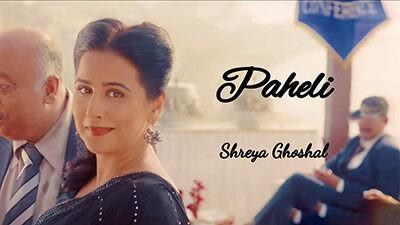Paheli Lyrics – Shreya Ghoshal | Shakuntala Devi (Movie)