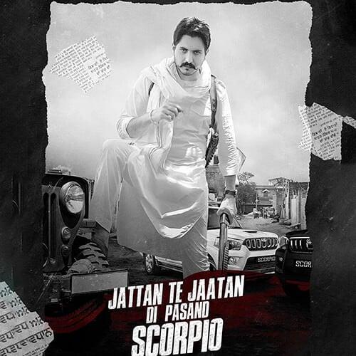 SCORPIO jass bajwa track lyrics