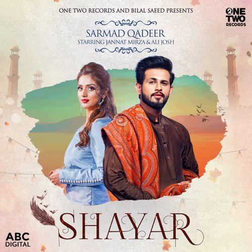 Shayar Sarmad Qadeer lyrics English translation