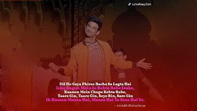 Taare Ginn Lyrics – Dil Bechara Movie | Mohit Chauhan & Shreya Ghoshal