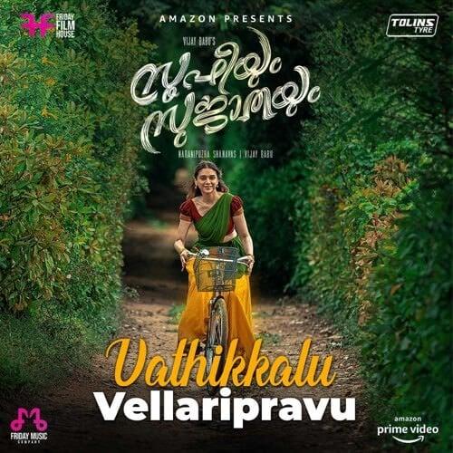 Vathikkalu Vellaripravu Sufiyum Sujatayum Vellariprave lyrics English
