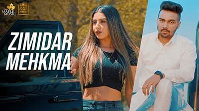 Zimidar Mehkma song lyrics Maninder Dhaliwal