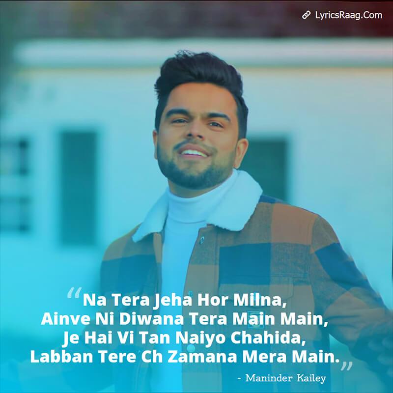 akhil deewana tera main lyrics English translation