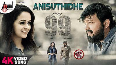 Anisuthide Lyrics Translation – 99 (Kannada) Movie
