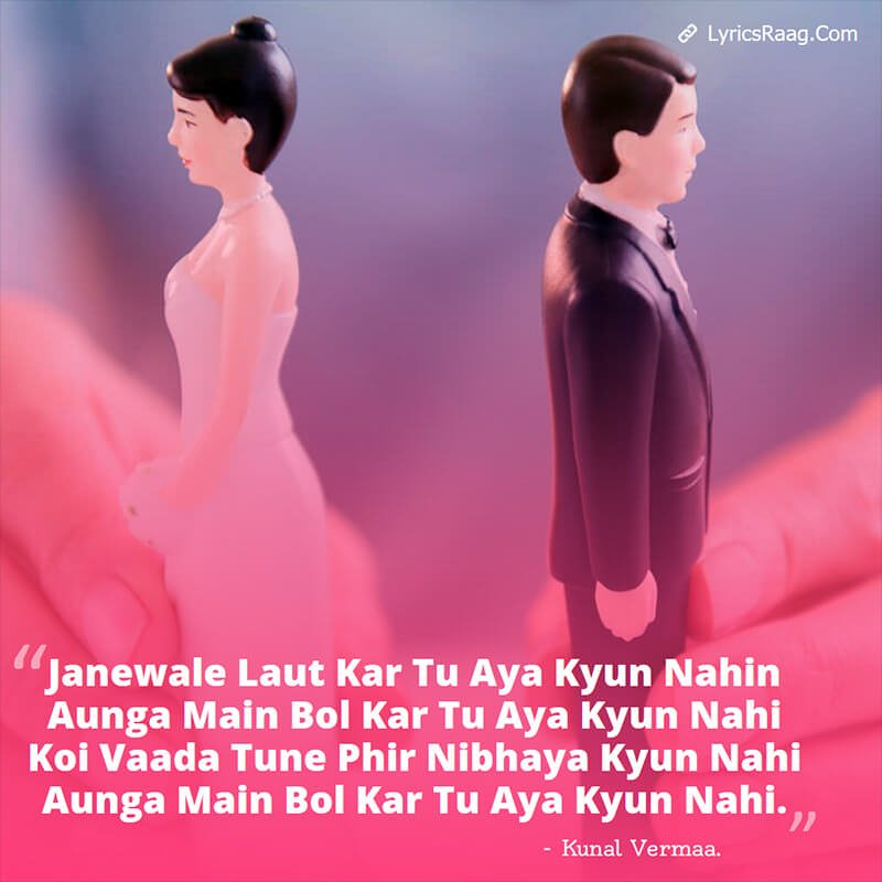 janewale lyrics Kyun B Praak Payal Dev English Kyon Song