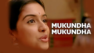 mukuntha mukuntha krishna song lyrics mukundha english translation