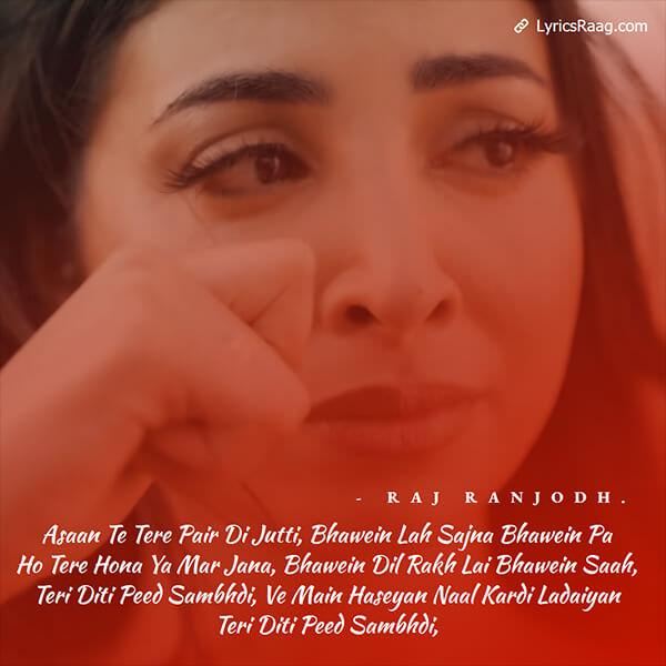 peed song status image quotes Punjabi diljit dosanjh