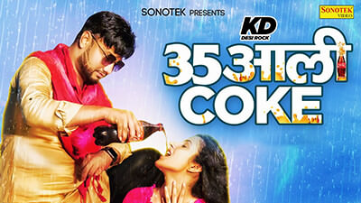 35 Aali Coke KD New Haryanvi Song lyrics