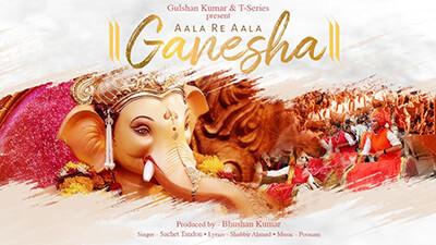 Aala Re Aala Ganesha Sachet Tandon song lyrics