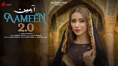 Aameen 2.0 Hashmat Sultana Nirmaan Heli Daruwala lyrics
