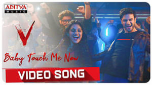 Baby Touch Me Now Song V Songs lyrics