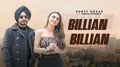 Billian Billian Bunty Bosar New Punjabi Songs lyrics