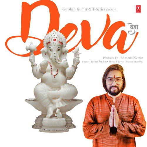 Deva by Sachet Tandon lyrics