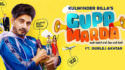 Gupp Marda Kulwinder Billa Feat Gurlej Akhtar lyrics