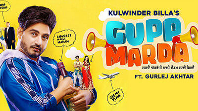 Gupp Marda Lyrics – Kulwinder Billa | Gurlej Akhtar