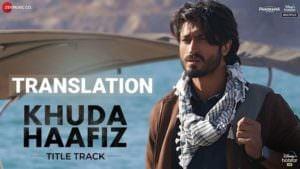 Khuda Haafiz Title Track - Vidyut Jammwal lyrics English
