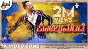 Kolumande Kannada 2K AlbumSong lyrics Chandan Shetty