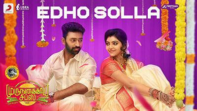 "Edho Solla Lyrics – Sid Sriram | (From ""Murungakkai Chips"")"