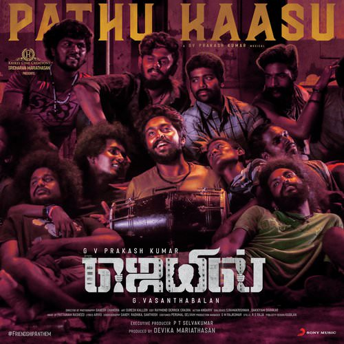 Pathu Kaasu (From Jail) lyrics Tamil