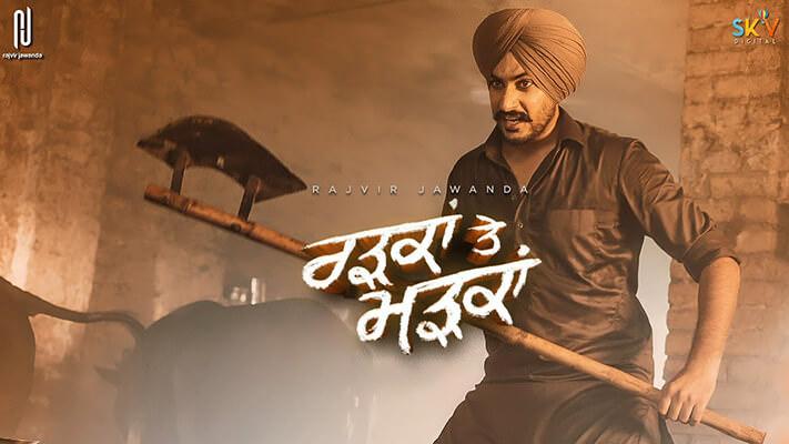Radkan Te Madkan Rajvir Jawanda song lyrics