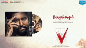 Ranga Rangeli lyrics V Telugu movie Nani
