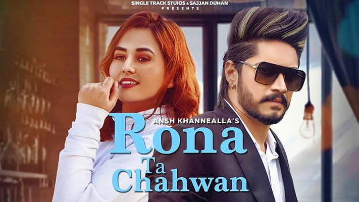 Rona Tan Chahwan Ansh KhanneAlla lyrics