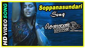 Soppana Sundari Song Chennai 28 2nd Innings lyrics English