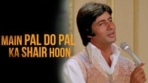 main pal do pal ka shayar hoon lyrics english