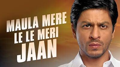 maula mere lele meri jaan lyrics translation English chakde India