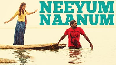 neeyum naanum sernthey lyrics english sernthu