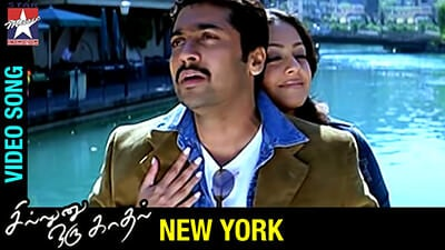 new york nagaram lyrics english translation