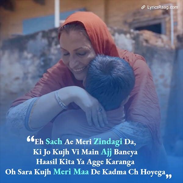 singga ik supna quotes mothers day punjabi lyrics