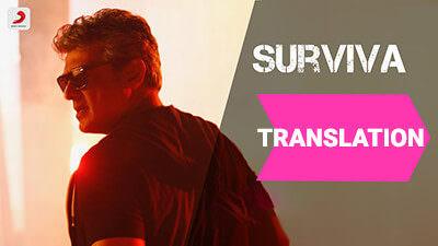 Surviva Lyrics Translation – Vivegam (Movie)